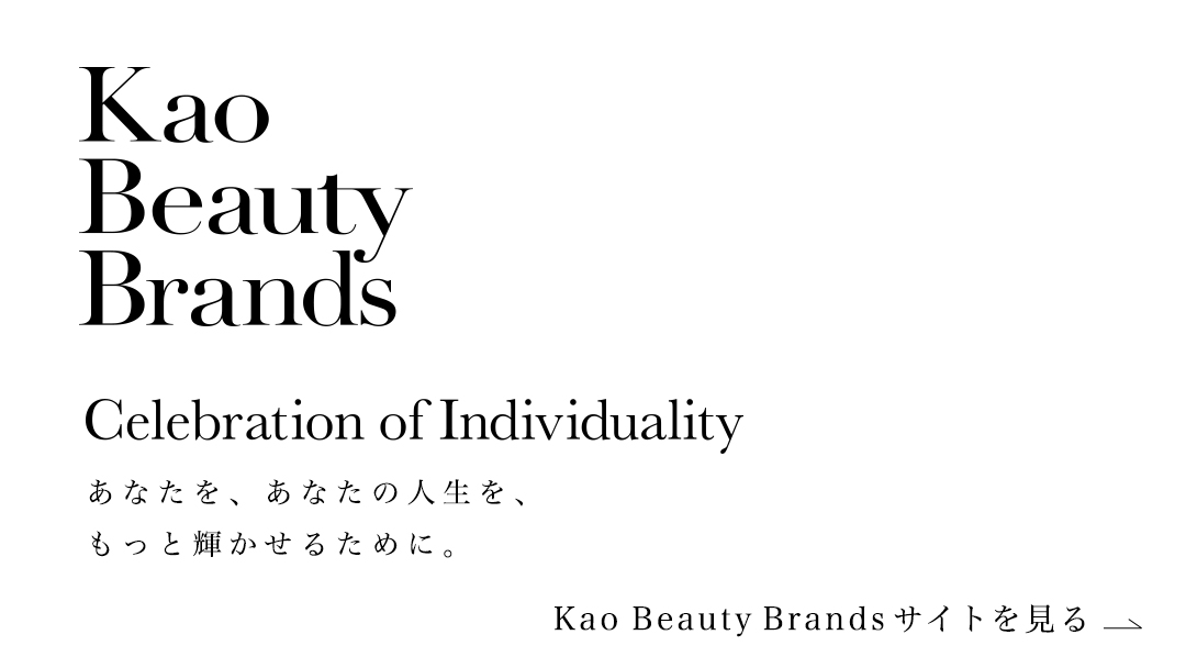 Kao Beauty Brands